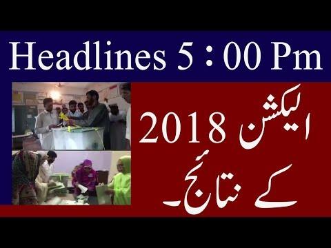 Neo News Headlines | 5 : 00 Pm | 26 July 2018 | Neo News