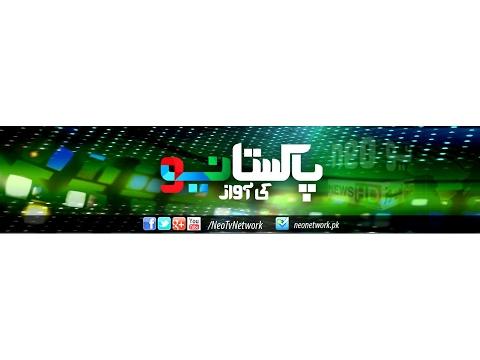 LIVE: Imran Khan First Speech After Wining General Election – 2018 | Neo News