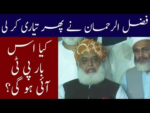 Maulana Fazal Ur Rehman Media Talk | 26 July 2018 | Neo News