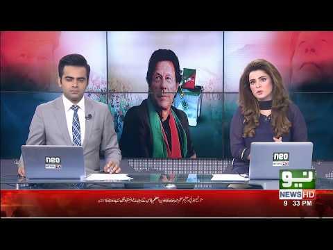 News Bulletin | 09:00 PM – 26 July 2018 | Neo News HD