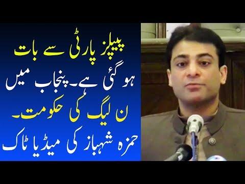 Hamza Shahbaz Press Conference   27 July 2018   Neo News