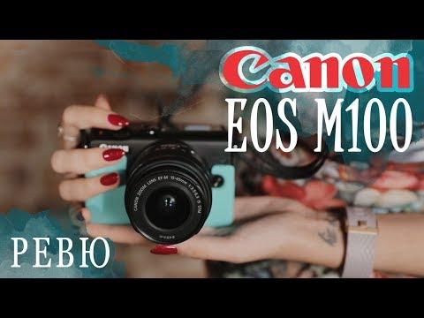 Canon EOS M100 – Ревю и Първи Впечатления