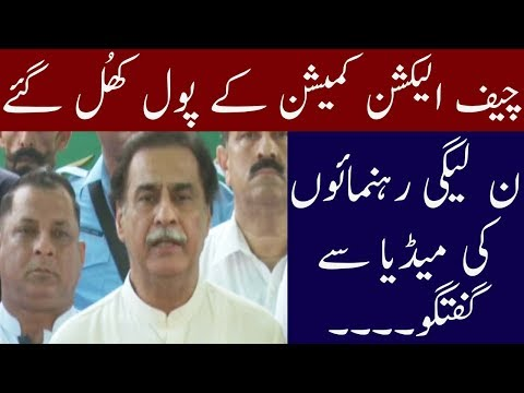 PMLN Leaders Press Conference | 28 July 2018 | Neo News