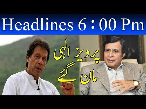 Neo News Headlines | 6 : 00 Pm | 29 July 2018 | Neo News