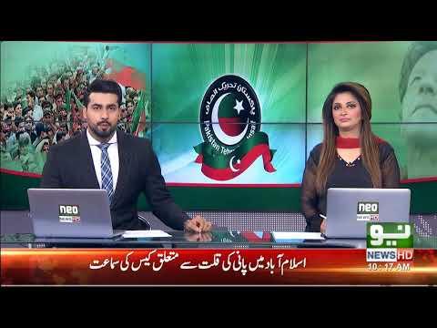 NEO News Bulletin – 10:00AM | Neo News | 30 July 2018