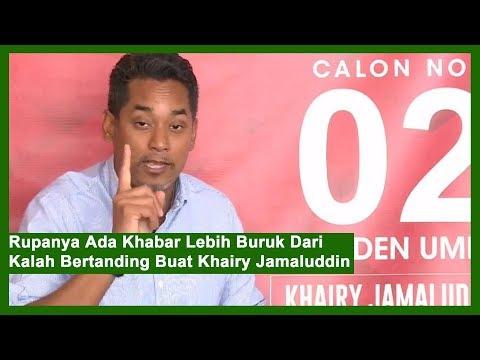 Rupanya Ada Khabar Lebih Buruk Dari Kalah Bertanding Buat Khairy Jamaluddin