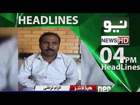 News Headlines – 04:00 PM | 01July 2018 | Neo News