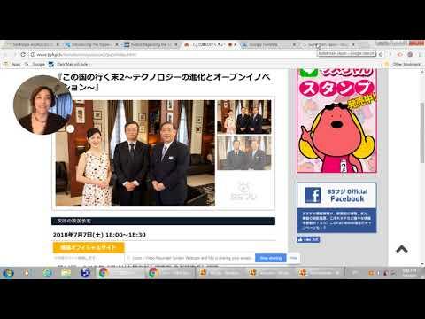 Ripple Asia CEO Takashi Okita talks MONEY TAP, Ripple Drop, Fuji BS Mr. Kitao SBI CEO