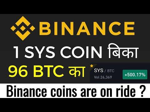 Sys coin pump क्यों हुआ ? Binance hack ? 🤔