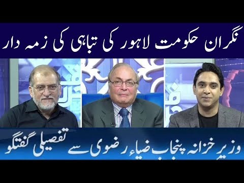 Is Caretaker Govt is Responsible For Lahore Situation ? Harf E Raaz | Neo News