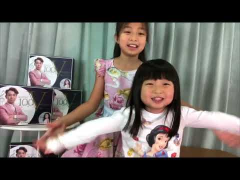 Celine Tam 譚芷昀 – Sia Cheap Thrills with sister Don Dancing