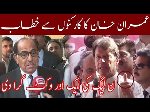Imran Khan Address to PTI Workers | 5 July 2018 | Neo News