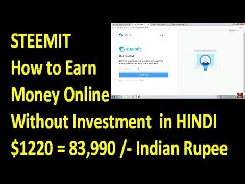 STEEMIT How to make money in Hindi | Steemit tutorial