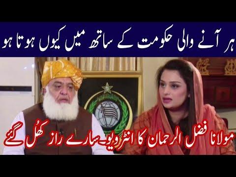 Exclusive Interview of Fazal ur Rehman | News Talk | 5 July 2018 | Neo News