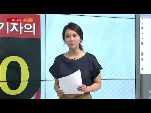 [람기자의 3시 40분] 미중무역전쟁 D-1, 안전자산 선호 장세에서도 외면받는 한국거래소 금 선물