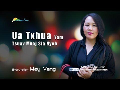 Ua Txhua Yam Tsuav Muaj Sia Nyob. 7/7/2018