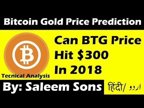 Bitcoin Gold Price Prediction | Can BTG Price Hit $300 In 2018 | By Saleem Sons