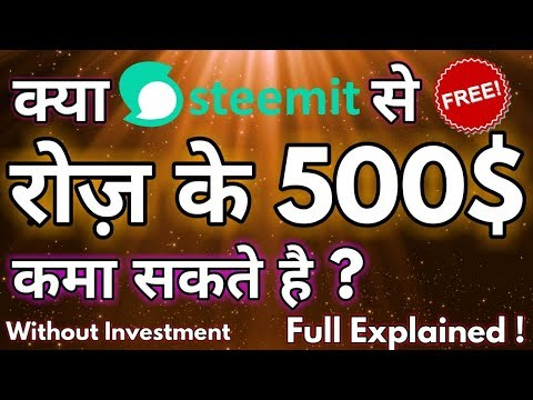 Steemit Earn 500$ IN 1 Day Without Investment ?    Earn Money Online !