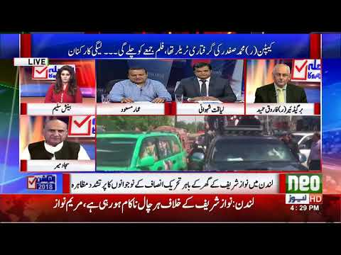 Neo Election Cell | Special Transmission | Part 01 | 09 July 2018 | Neo News