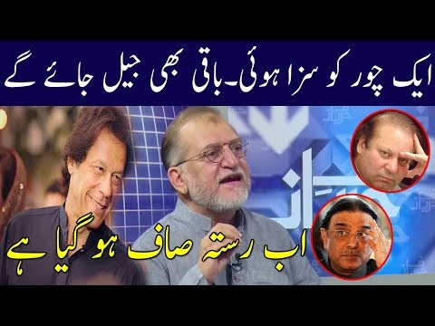 Harf E Raz With Orya Maqbol Jan | 9 July 2018 | Neo News