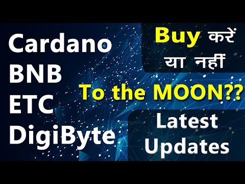 Coins updates – Cardano ADA, Binance BNB, Ethereum Classic ETC, Digibyte DGB Coin