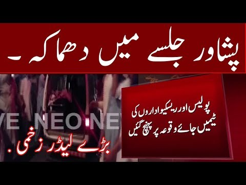 Peshawar Main ANP Kay Jalsy Py Hamla | Neo News
