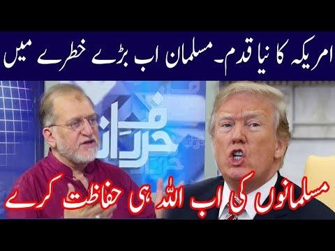 Donald Trump New Master Plan Against Muslims   Harf E Raz   Neo News