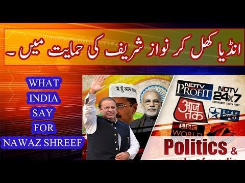Indian Media Cries For Nawaz Sharif | Harf E Raz | Neo News
