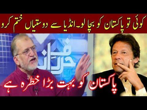 Harf E Raaz With Orya Maqbool Jaan | 10 July 2018 | Neo News