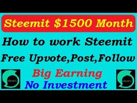 STEEMIT- How to work steemit. Free Upvote steemit.Free Bitcoin, Ethereum earn with gr fast