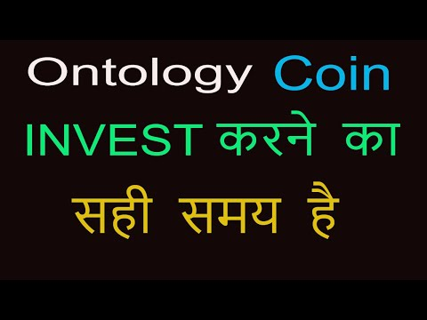 Ontology Coin ! Invest  करने  का  सही  समय  है  Binance/Okex/Huobi in Hindi