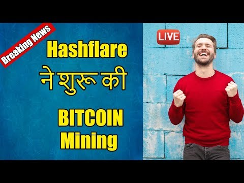 Hashflare SCAM ??? Resumes Bitcoin Mining !!! YAY !!  Thanks for your Support Bhaiyo !!!