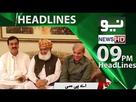News Headlines | 09:00 PM | 01 August 2018 | Neo News