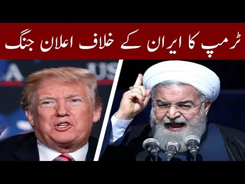 America Set to Restore some Sanctions Against Iran | Neo News