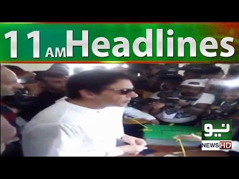 Neo News Headlines, 11:00AM   08 August 2018