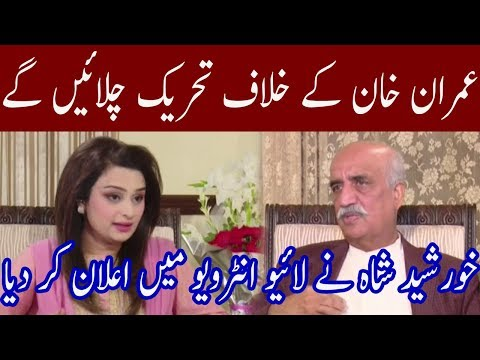 Opposition Ready To Give Really Tough Time To imran Khan   Neo News
