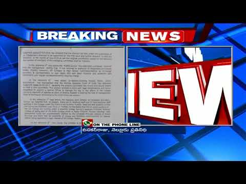Government Appoints Joint Collector As VRC College Special Officer   Nellore   Mahaa News
