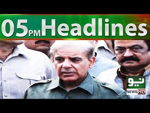News Hadlines | 05:00 PM | 09 August 2018 | Neo News