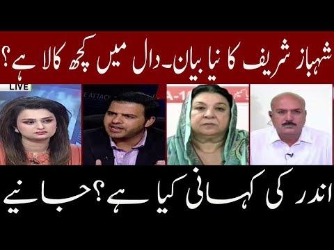 News Talk   9 August 2018   Neo News