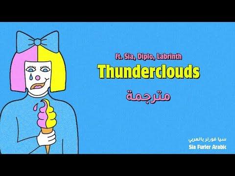 LSD – Thunderclouds  ft. Sia, Diplo, Labrinth أغنية سيا مترجمة عربي