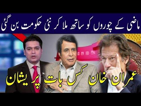 Khabar Kay Pechay | 9 August 2018 | Neo News