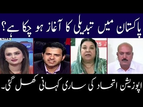 Inside Story of Opposition Alliance Exposed | Neo News