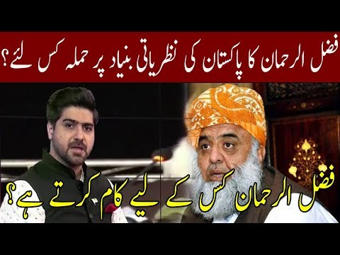 Sawal Tou Ho Ga | 10 August 2018 | Neo News