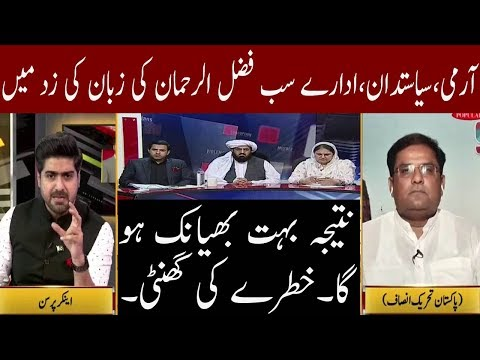 Fazal-ur-Rehman Cross All Limits | Neo News