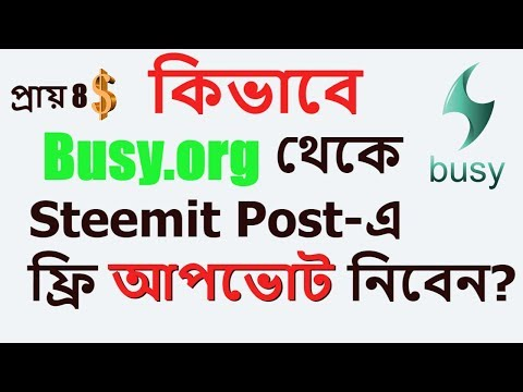 How To Get Free Upvotes From Busy.org | Bangla Steemit Secret Tutorial 2018