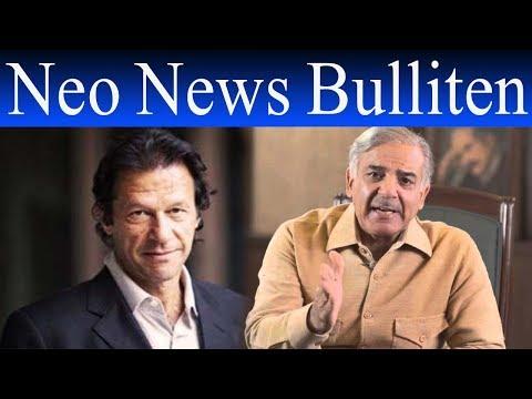 Neo News Bulliten | 6 : 00 Pm | 12 August 2018 | Neo News