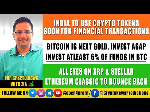 🔥India to use Crypto Tokens soon for financial transactions. Bitcoin is Next GOLD, Invest 6% in BTC