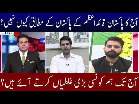 Khabar kay Pechy | 14 August 2018 | Neo News