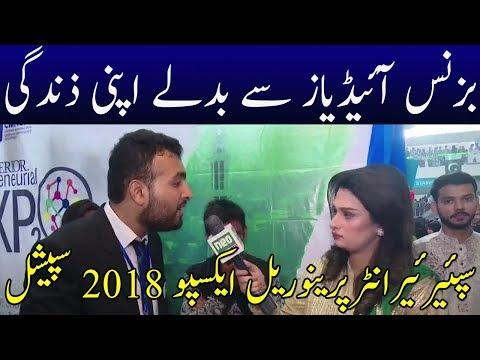 News Talk   14 August 2018   Neo News