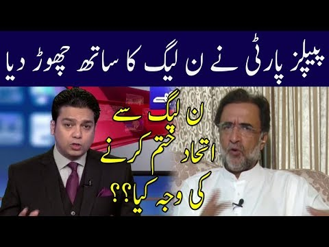 Khabar kay Pechy | 15 August 2018 | Neo News